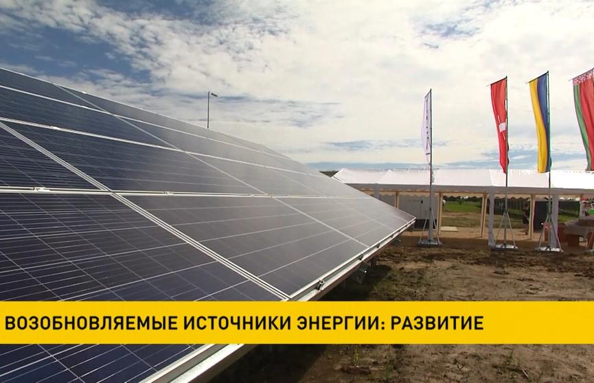 В Беларуси будет увеличиваться доля энергии, получаемой из возобновляемых источников