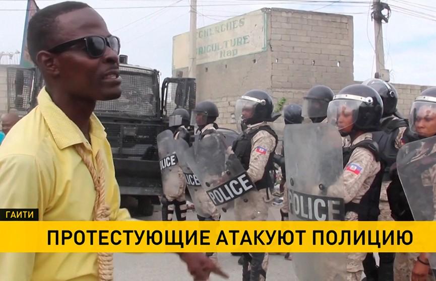 Беспорядки охватили столицу Гаити Порт-о-Пренс