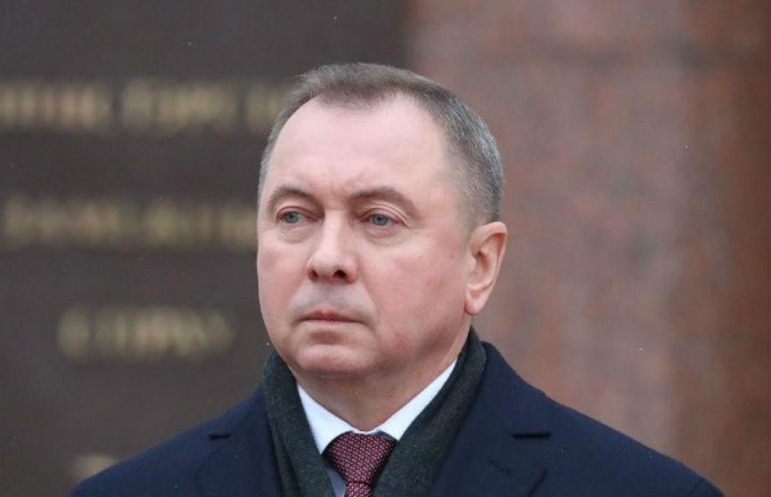 Макей рассказал, какие ответные меры предпримет Беларусь после третьего пакета санкций Евросоюза