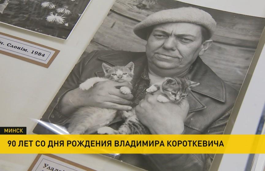 «Быў. Ёсць. Буду…»: исполняется 90 лет со дня рождения Владимира Короткевича
