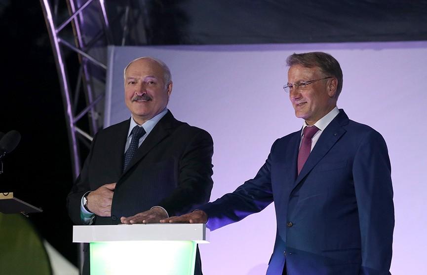 День Независимости: Лукашенко поздравил белорусов с праздником и встретился с главой Сбербанка России Грефом
