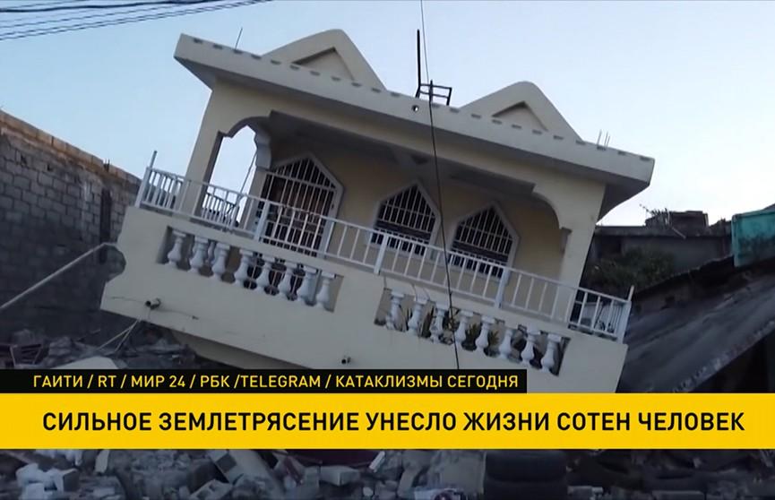 На Гаити после разрушительного землетрясения ожидается тропический шторм «Грейс»