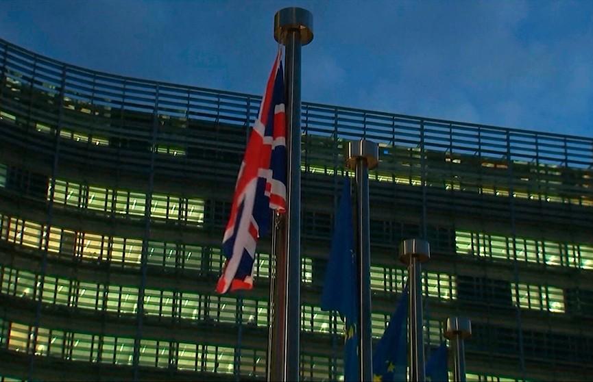 Саммит Евросоюза по Brexit состоится в Брюсселе