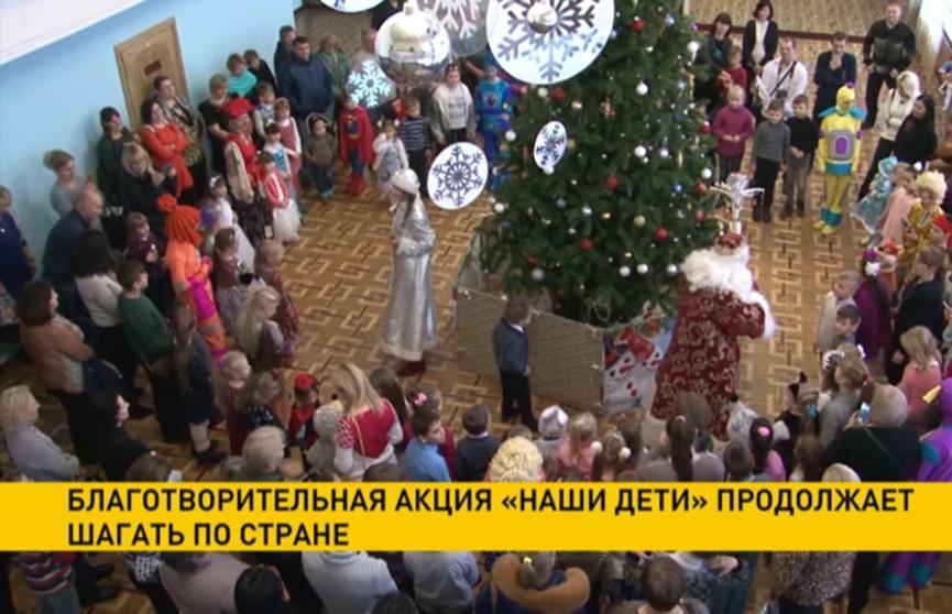 Благотворительная акция «Наши дети»: Белорусский союз женщин поздравит ребят из домов-интернатов