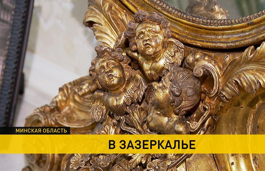 В Несвижском замке появилось уникальное зеркало XVIII века. Говорят, продлевает молодость