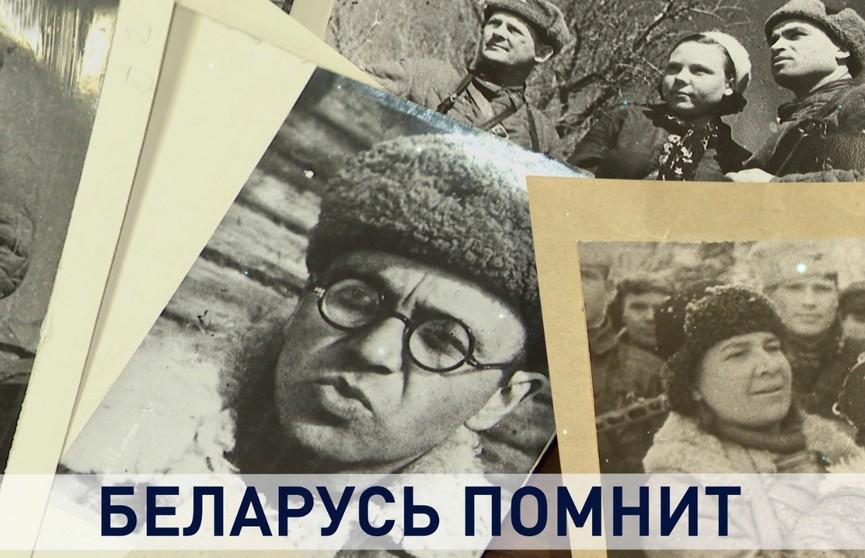 Беларусь помнит: военные корреспонденты на фронтах Великой Отечественной