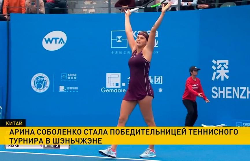 Арина Соболенко после победы в Китае отправилась на турнир в Австралию