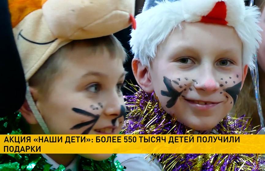 Итоги благотворительной акции: более 500 тысяч детей получили подарки