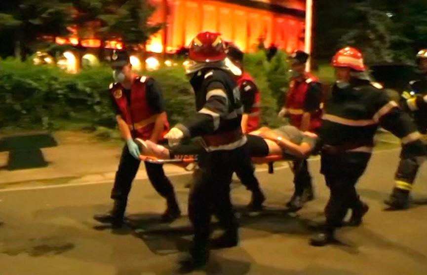 Акция протеста в Бухаресте переросла в столкновения с полицией: пострадали более 400 человек