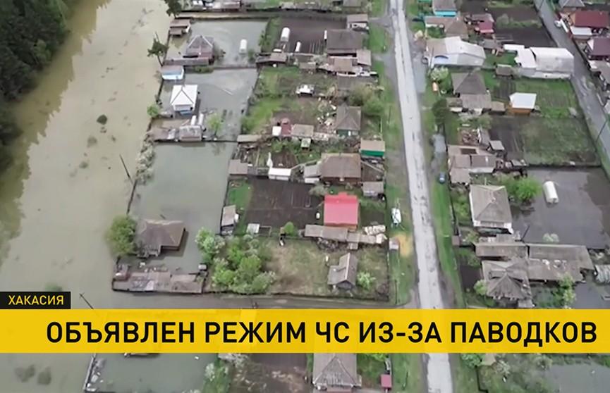 Большая вода: режим чрезвычайной ситуации введен в Хакасии