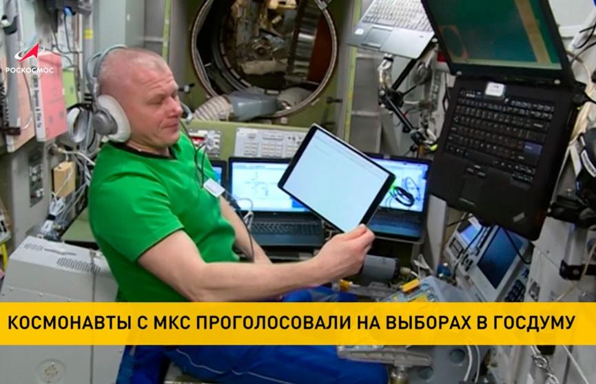 Олег Новицкий проголосовал на выборах в российскую Госдуму прямо с орбиты