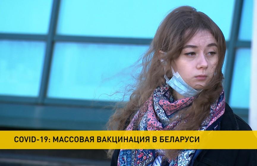 Массовая вакцинация от коронавируса продолжается в Беларуси: желающих привиться – более 400 тысяч