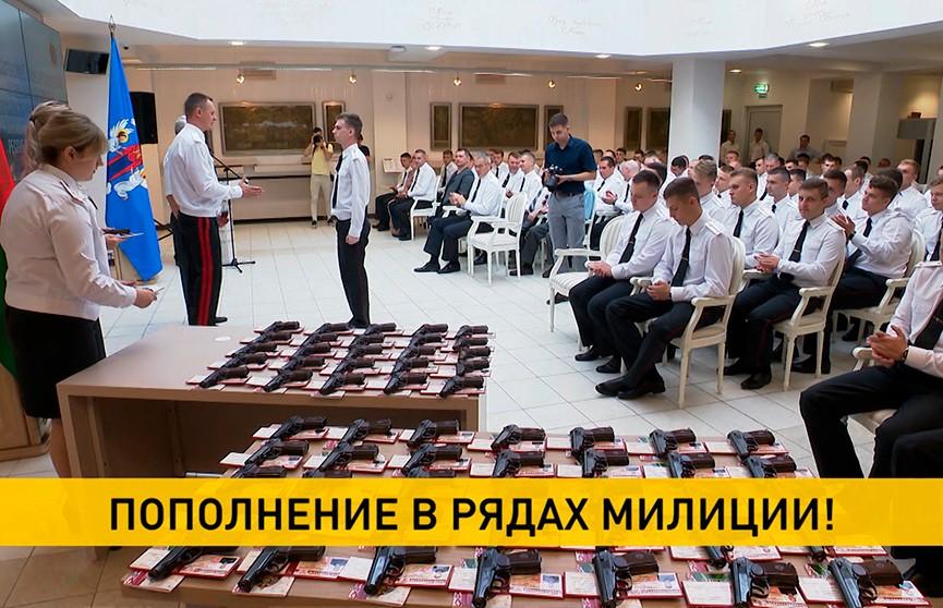 Молодые офицеры МВД заступили на службу в Минске