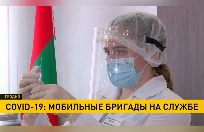 Мобильные бригады медиков в Гродненской области сделают прививку от COVID-19 прямо на рабочем месте