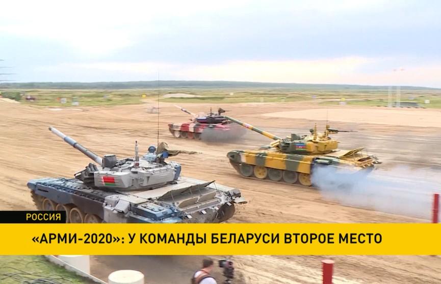 «АрМИ-2020»: команда Беларуси заняла второе место
