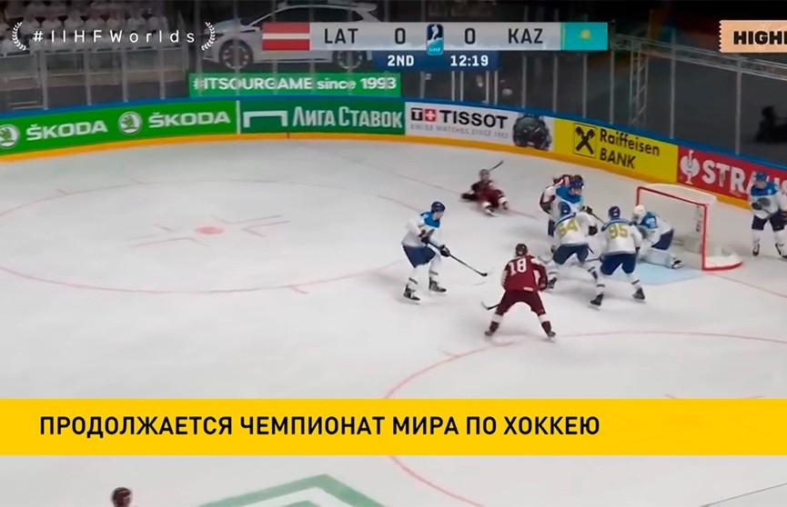 Команда Словакии обыграла британских хоккеистов на чемпионате мира