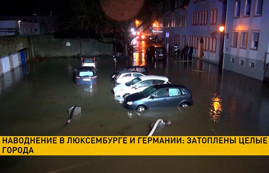 Ливни и паводки обрушились на страны Западной Европы