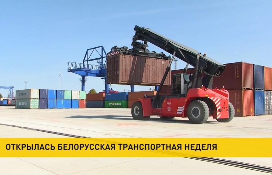Кто колесит по белорусским дорогам и как нам на этом заработать? Транзитный потенциал – главная тема Белорусской транспортной недели