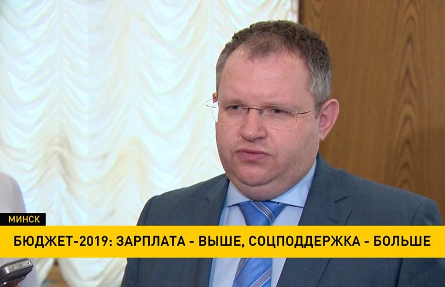 Министерство финансов анонсировало рост зарплат бюджетников