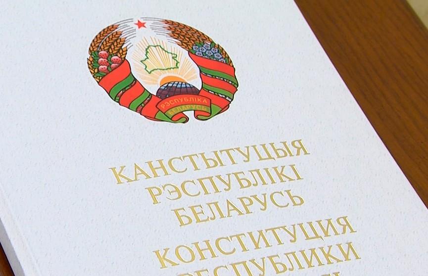 Итоговое заседание Конституционной комиссии проходит в Национальной библиотеке