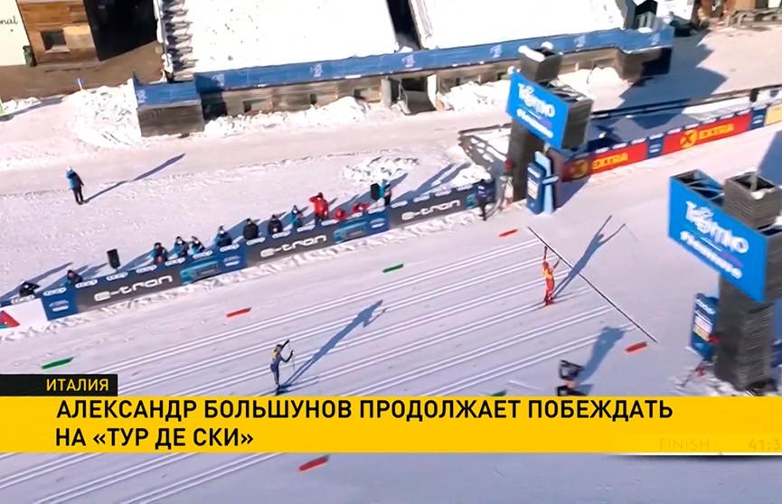Россиянин Александр Большунов победил в масс-старте на этапе «Тур де Ски»