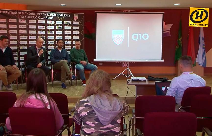 Новая игровая форма для хоккеистов экстралиги презентована в Орше