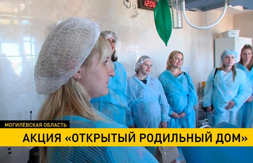 Акция «Открытый родильный дом» стартовала в Беларуси