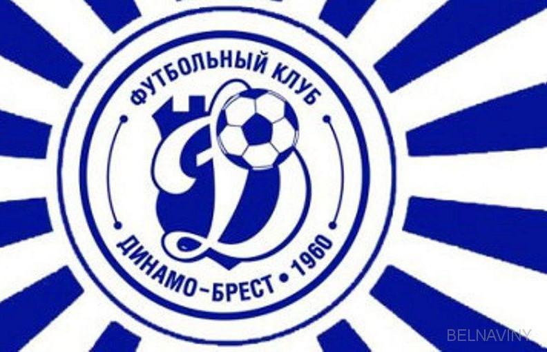 «Динамо-Брест» может оформить титул чемпиона Беларуси по футболу