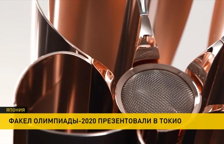 Факел Олимпиады-2020 презентовали в Токио: цветок сакуры с пятью лепестками