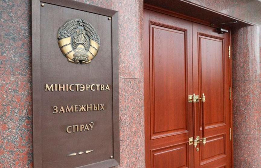 Минск отреагировал на возможность участия Тихановской в мероприятиях СМИД ЕС в Брюсселе