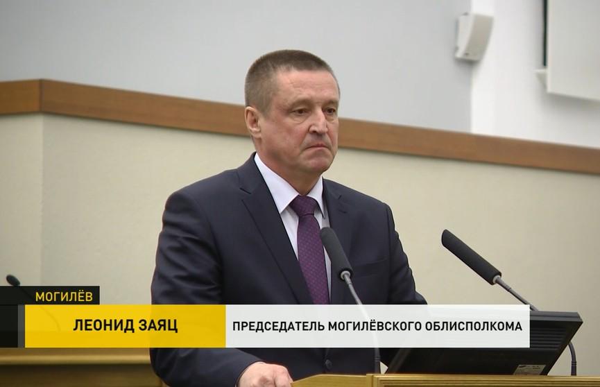 Леонид Заяц официально вступил в должность губернатора Могилёвской области