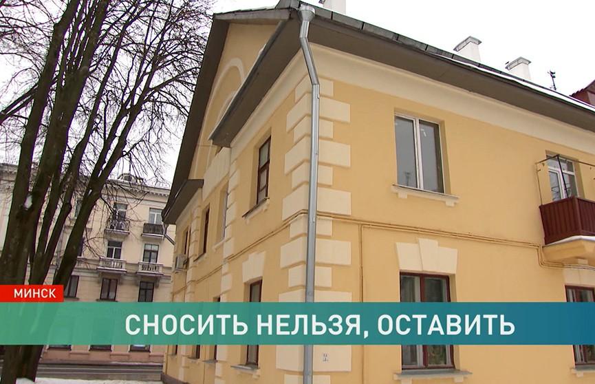 Столичная Осмоловка сохранит свой облик. Район включён в зону охраны историко-культурных ценностей