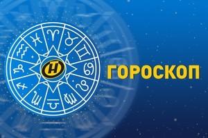 Гороскоп на 19 мая: удачный день у Овнов и Водолеев, вопросы с недвижимостью у Близнецов