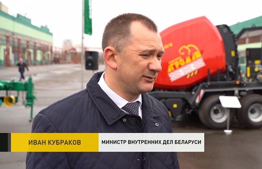 Министр внутренних дел посетил предприятие «Бобруйскагромаш»