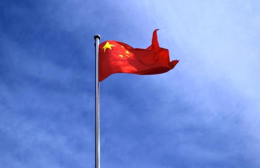 Китай отзывает посла из Литвы из-за открытия в Вильнюсе представительства Тайваня