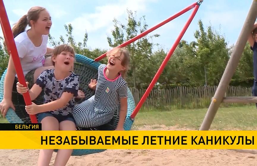 Белорусские дети поделились впечатлениями об отдыхе в Европе по благотворительной программе: эмоции до слез, новые друзья, обучение языкам