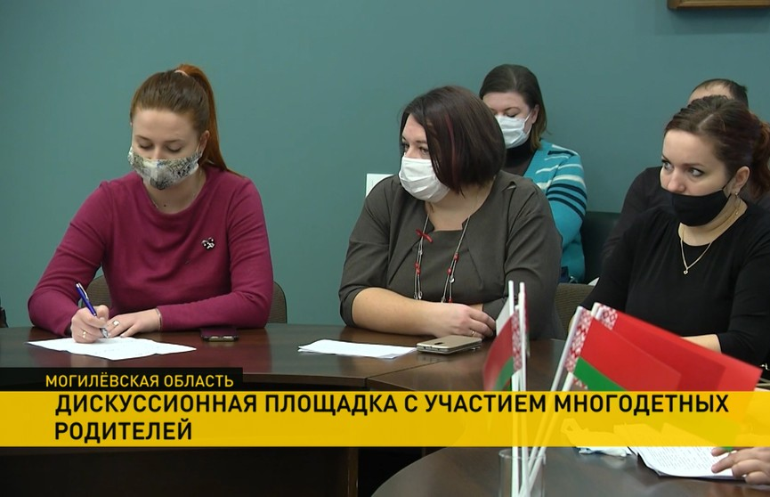 Материнский капитал, льготы и пенсии многодетным: в Бобруйске обсуждали семейные вопросы