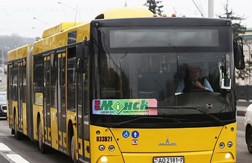 7 ноября общественный транспорт и метро в Минске работают по графику воскресенья