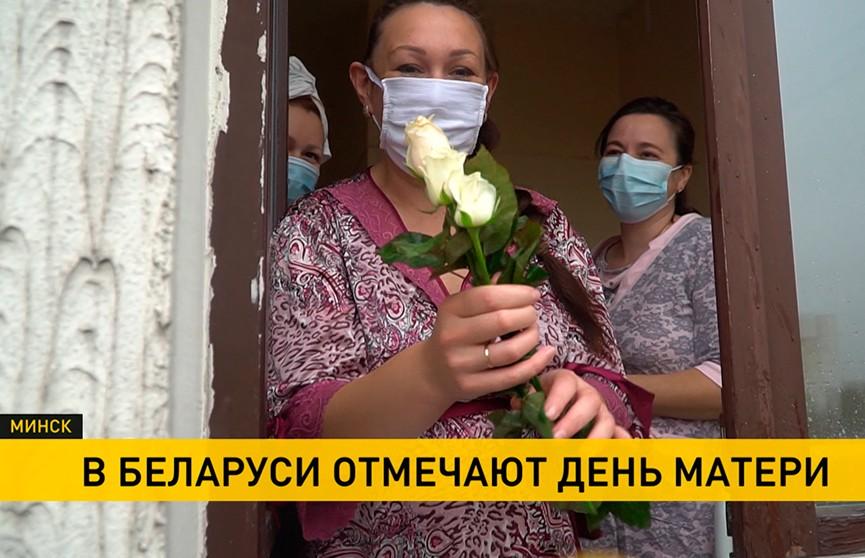 День матери отмечают 14 октября в Беларуси