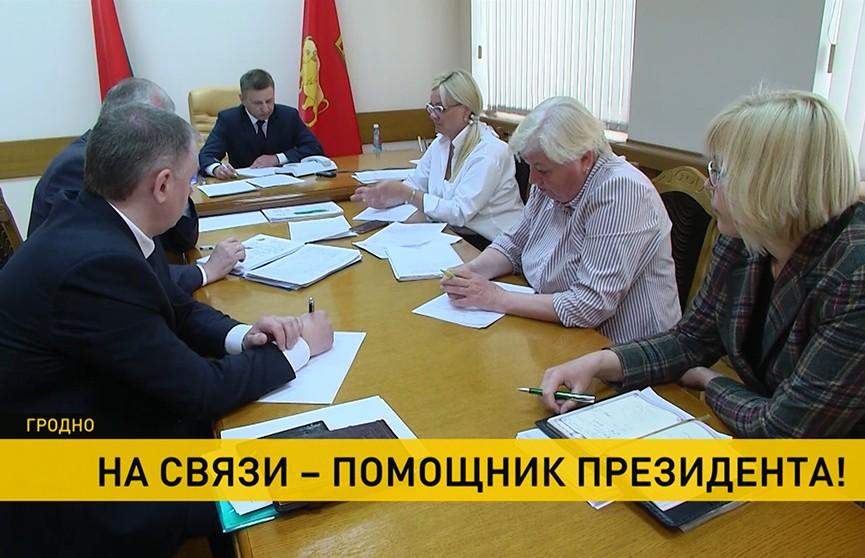 Инспектор по Гродненской области выслушал проблемы граждан