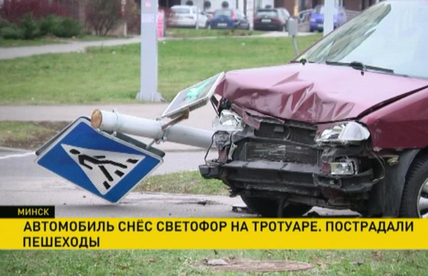 ДТП в утренний час пик в Минске: четверо детей пострадали