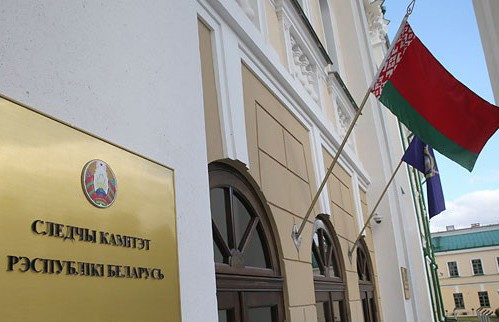 «Спросил, за кого голосовал, и избил»: в Минске завершено расследование уголовного дела о хулиганстве