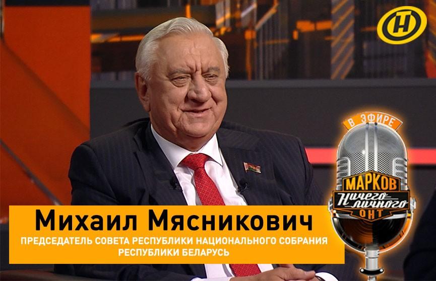 Михаил Мясникович – о единой валюте, оттоке капитала и депутате Лукашенко