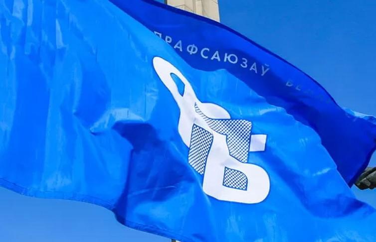 Против санкций ЕС: ведущие партии Беларуси поддержали обращение Федерации профсоюзов к международным организациям