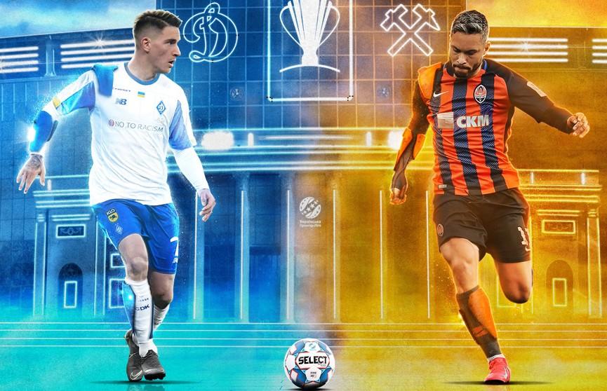 Киевское «Динамо» вырвало победу у донецкого «Шахтера» и забрало Суперкубок Украины
