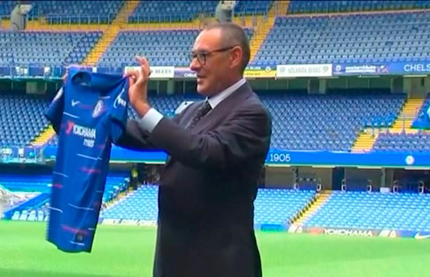 Маурицио Сарри назначен главным тренером футбольного клуба «Челси»