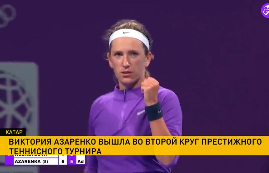 Азаренко одержала первую победу на теннисном турнире в Катаре