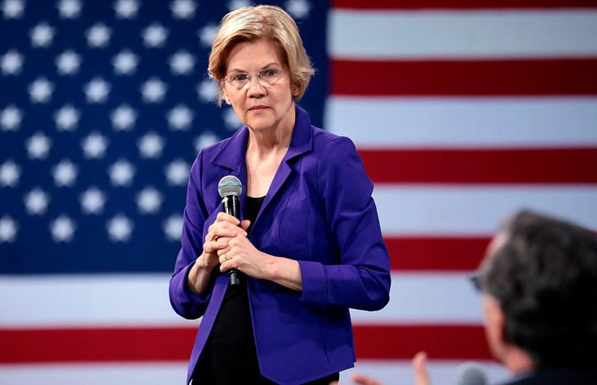 Сенатор Элизабет Уоррен вышла из гонки за пост президента США