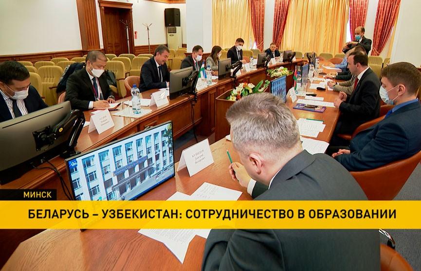 IT-специалисты Узбекистана и Беларуси обменяются опытом в сфере предпринимательства и стартап-движения
