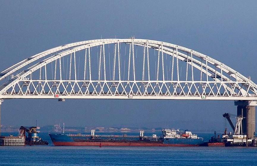 Керченский пролив закрыт для прохода судов из-за конфликта между военно-морскими силами Украины и России